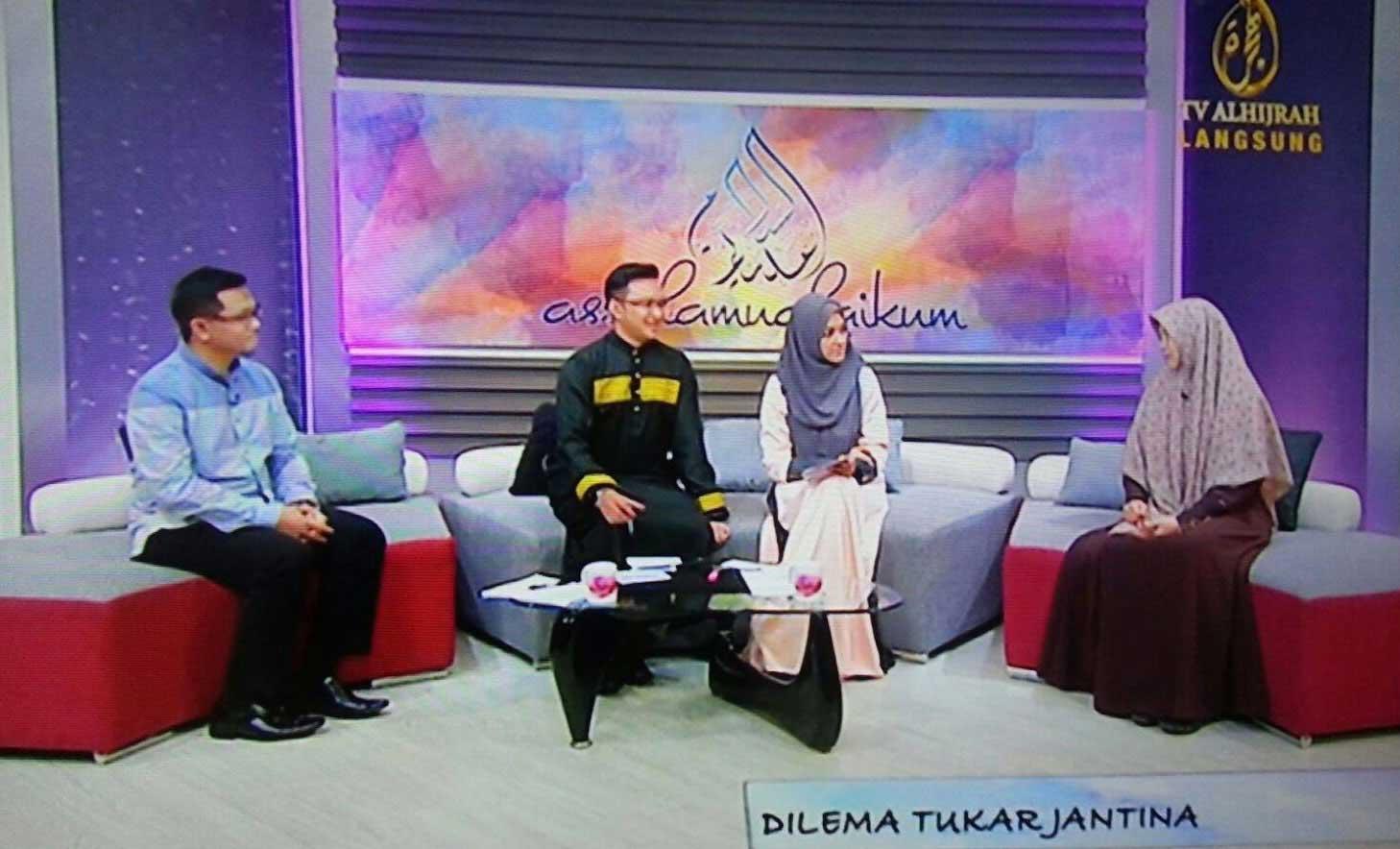 Peguam Syarie Faiz Adnan TV Alhijrah full