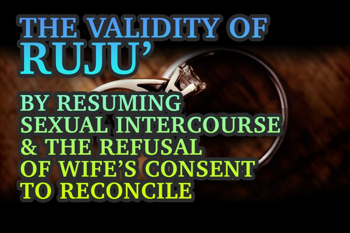 the-validity-of-ruju